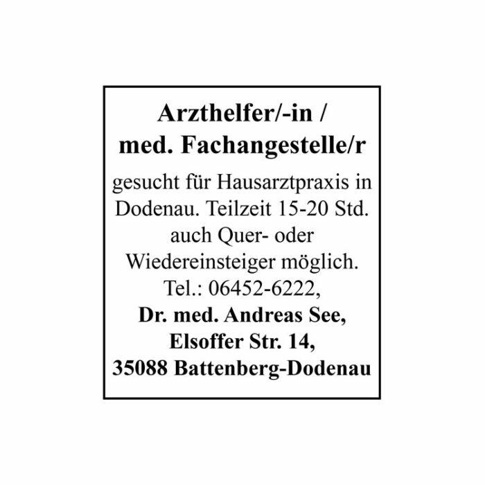 Dr-Andreas-See-11551-07-07-2021