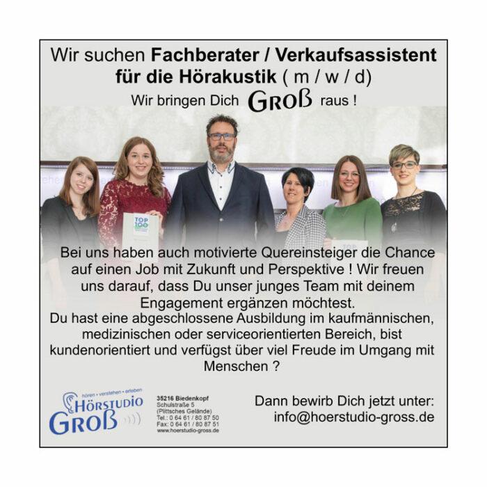 Hörstudio-Groß-12190-09-10-2021